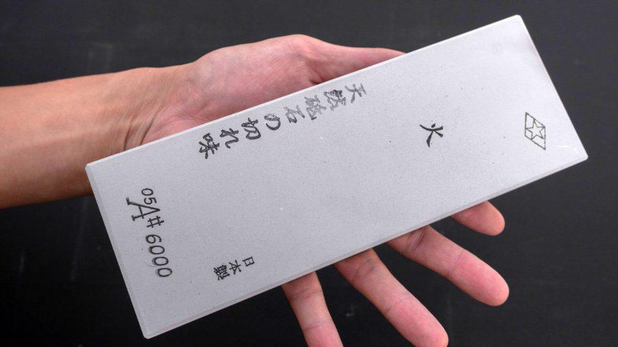 Morihei-Hishiboshi-Hi-Whetstone-6000-22