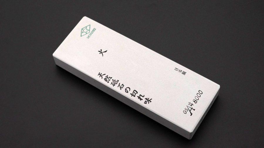 Morihei-Hishiboshi-Hi-Whetstone-8000-1