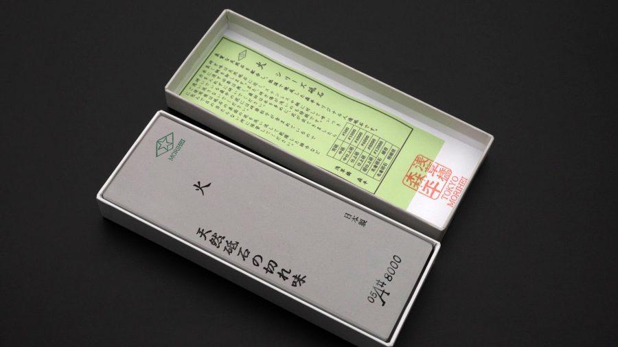 Morihei-Hishiboshi-Hi-Whetstone-8000-2