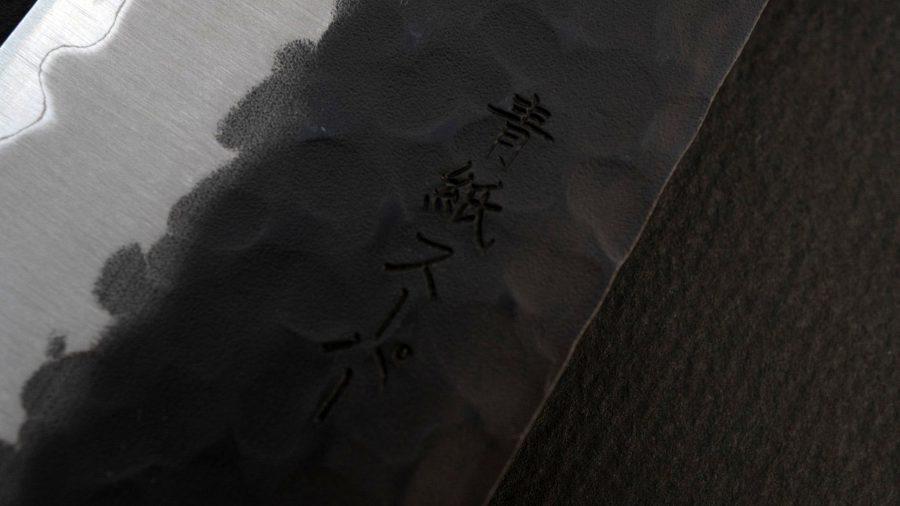 Hitohira Futana SB Kuro Tsuchime Gyuto 210mm Lacewood Handle-6